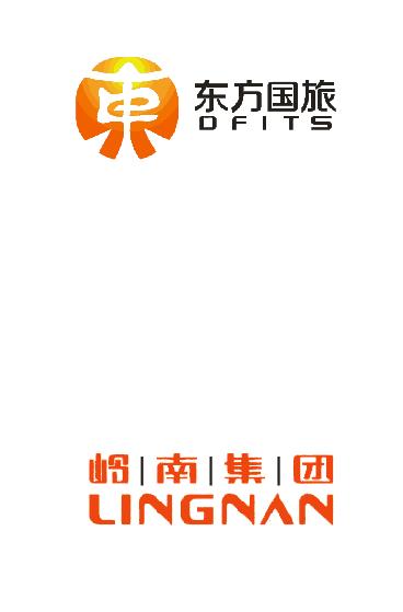 东方国际旅行社有限公司