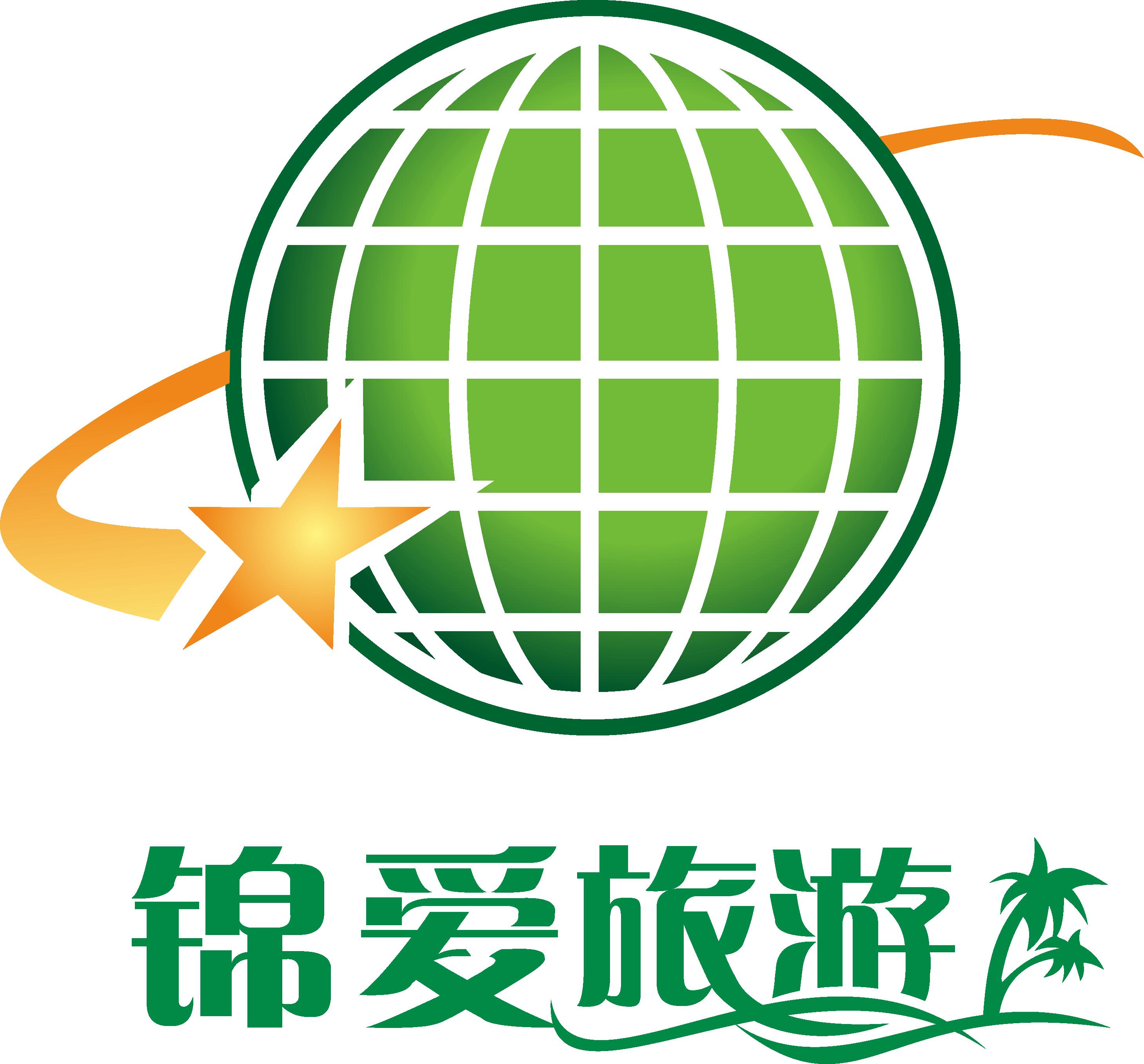 江西锦爱国际旅行社有限公司